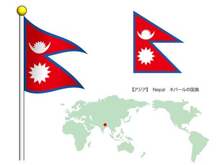 Flag vector 10_Nepal_CS3