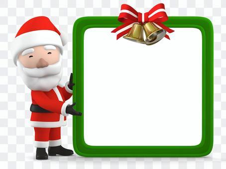 聖誕老人的推薦牌