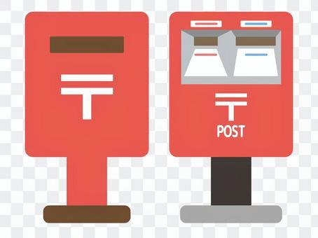 郵箱2模式