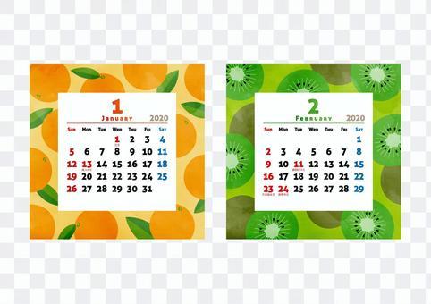 迷你日曆2020年1月/ 2月