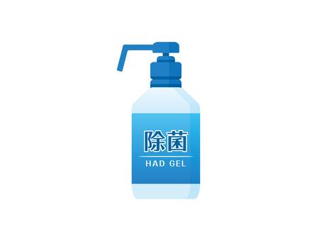 消毒洗手液