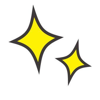 Glitter_yellow