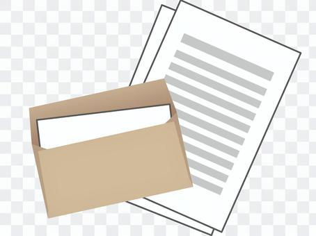 文件,信封4