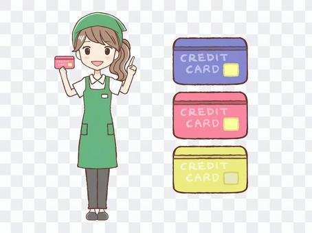 女店員和彩色信用卡