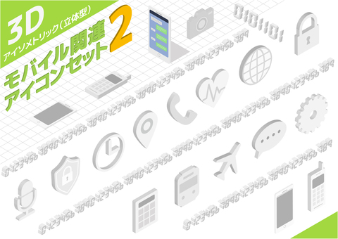 3D mobile related icon set 2