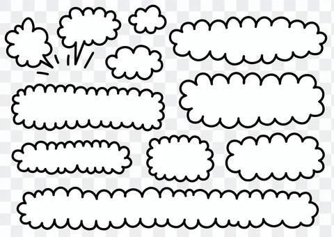 手寫和長雲素材集02