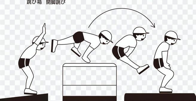 Jump box open leg jump