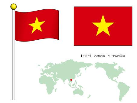 Flag vector 17_Vietnam_CS3