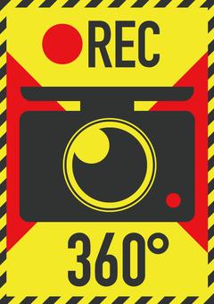 安全 - 行車記錄儀