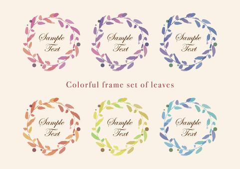 Colorful leaf frameset 1