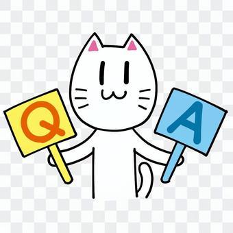 問答★貓系列★