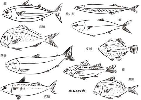 Autumn fish (unpainted)