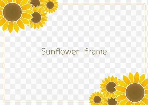 簡單的向日葵框架、卡片