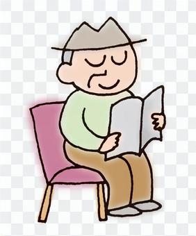 老年人彩色閱讀報紙
