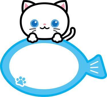 White cat fish frame