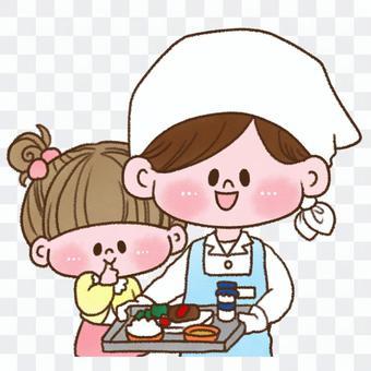 廚師和女孩