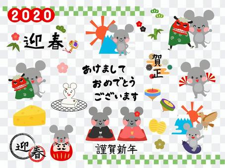 Materials that can be used for New Year's cards 2020