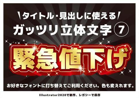 Gutsuri三維角色7