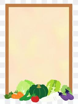 蔬菜框架(垂直)