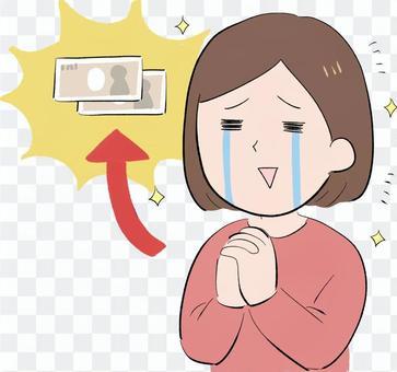 一個因為收入增加而高興而哭泣的女人