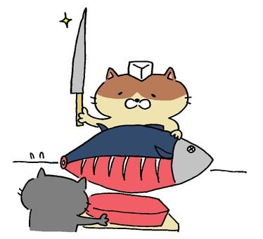 金槍魚拆解