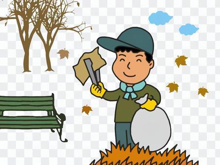 男子打掃公園