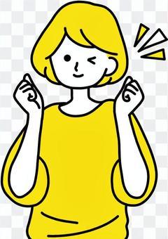 Rejoice woman happy clean design yellow