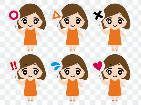 女性 正解 感情 アイコン セット