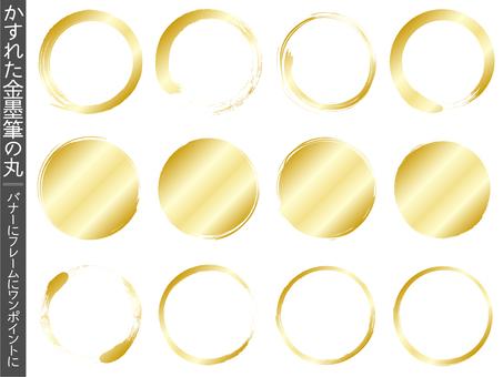 淡淡的金墨畫圈