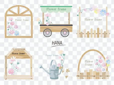 HANA의 프레임 _ 코스모스 정원