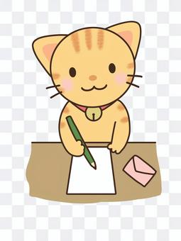 Cat trying to write a letter