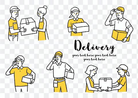 People who deliver packages