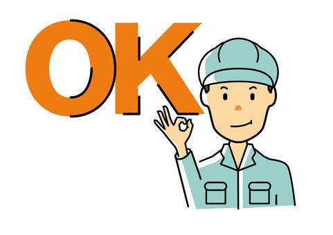 給 OK 標誌的工人