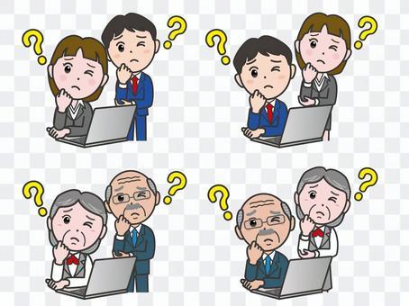 2 A_PC摘要_團隊05問題