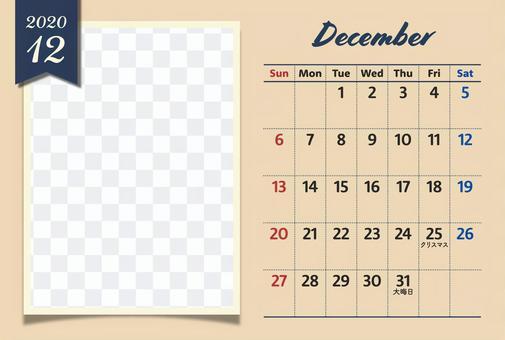 2020年フォトカレンダー 12月