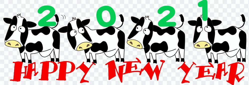 年賀状イラスト2021