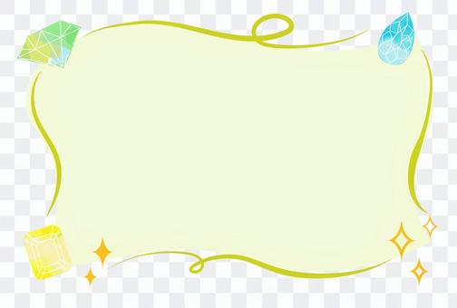 寶石明信片