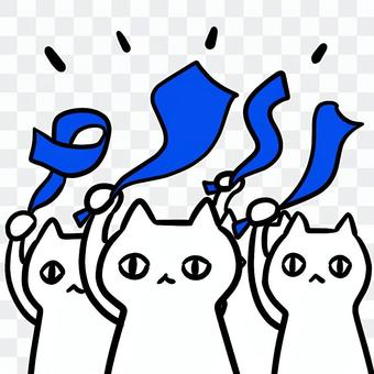 Cat cheering watching blue