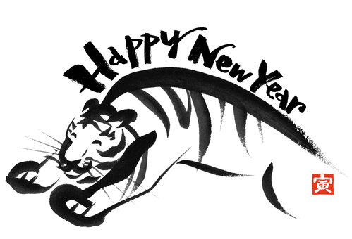 Tiger year Japanese style New Year's card material Jumping tiger