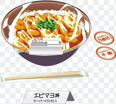 蝦蛋黃醬碗碗蝦辣椒超市
