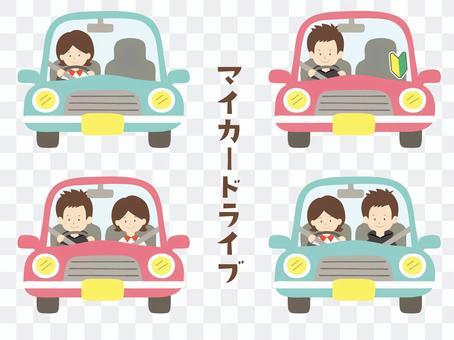 開車(無線)