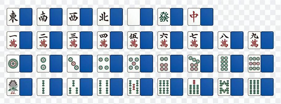 0921_mahjong