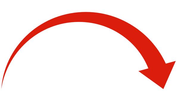 Arrow Curve Mountain Nari Momentum Narrow Red