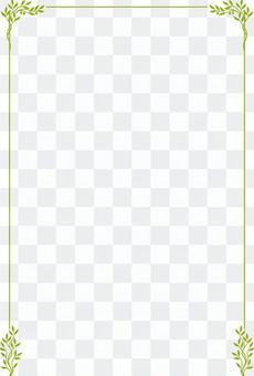 裝飾裁決 - 橄欖垂直