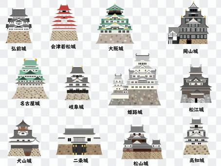 Japanese Castle Collection ①