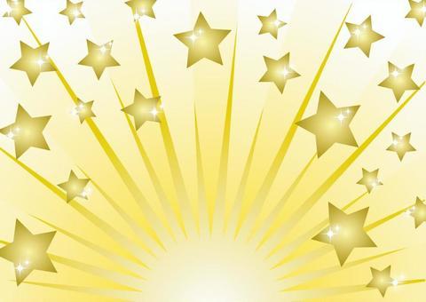 Star Daughan