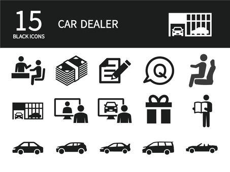 汽車經銷商