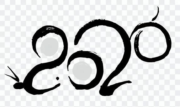 2020鼠標黑色灰刷