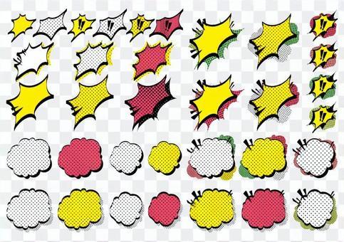 美國漫畫氣球集2a