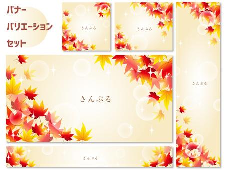 Banner design autumn leaves